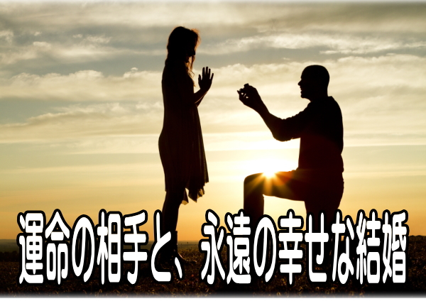 propose2
